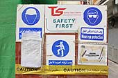 Sign indicating the standards of security and safety to respect. Procter & Gamble production site. Multinational manufacturer of laundry detergents. Cairo.