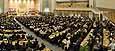 photo of ILO Conference