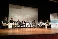 OIT lanzó la campaña contra la esclavitud moderna en Argentina