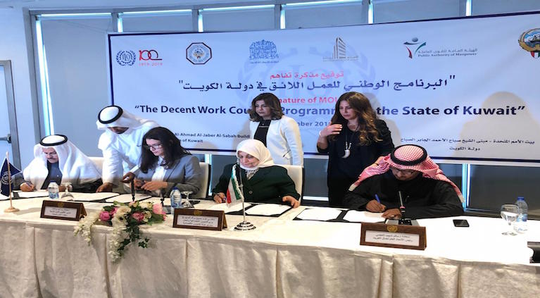 Kuwait and ILO sign the country's first Decent Work Programme