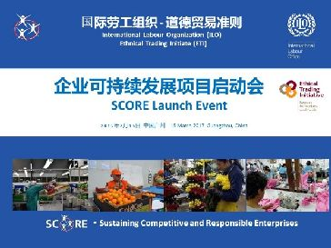 SCORE Launch Event under the ILO & ETI PPP Collaboration Framework