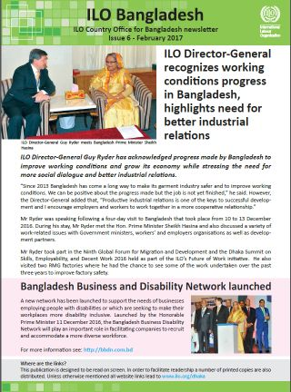 assignment on industrial relations bangladesh A new programme launched by the government of bangladesh 11 december aims to improve workplace relations in the ready-made garment sector by enhancing dialogue between the government, employers and workers.