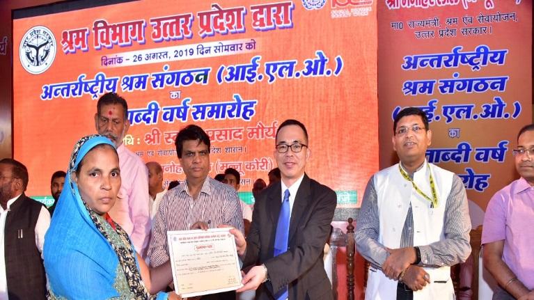 ILO Centenary Celebrations in Lucknow