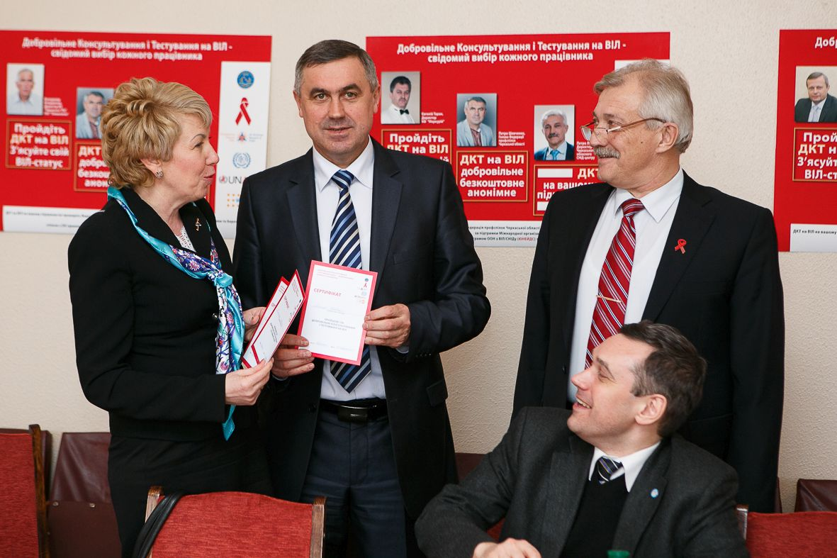 ILO, UNAIDS and UNFPA join efforts to promote Voluntary HIV Counselling and Testing at work in Ukraine
