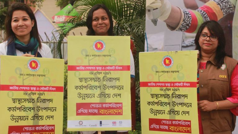 Safety and health at work in Bangladesh (ILO in Bangladesh)