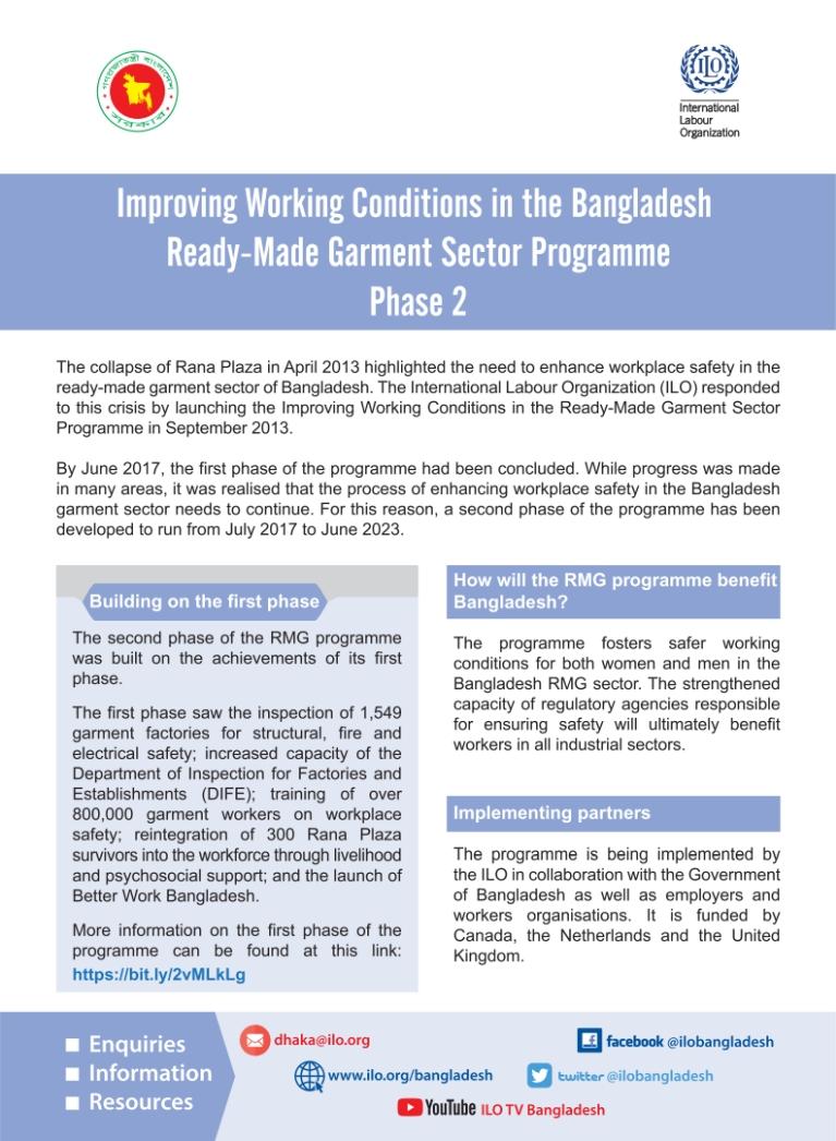 ILO in Bangladesh (ILO in Bangladesh)