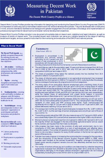 ILO in Pakistan (ILO in Pakistan)