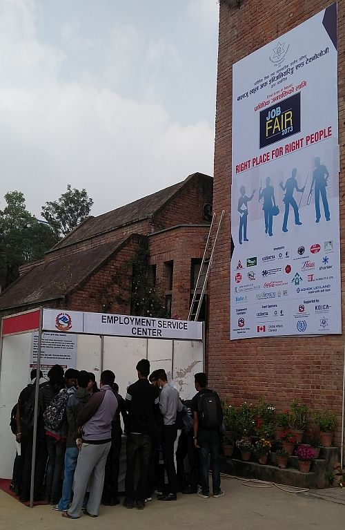 Job fair: First large scale job fair