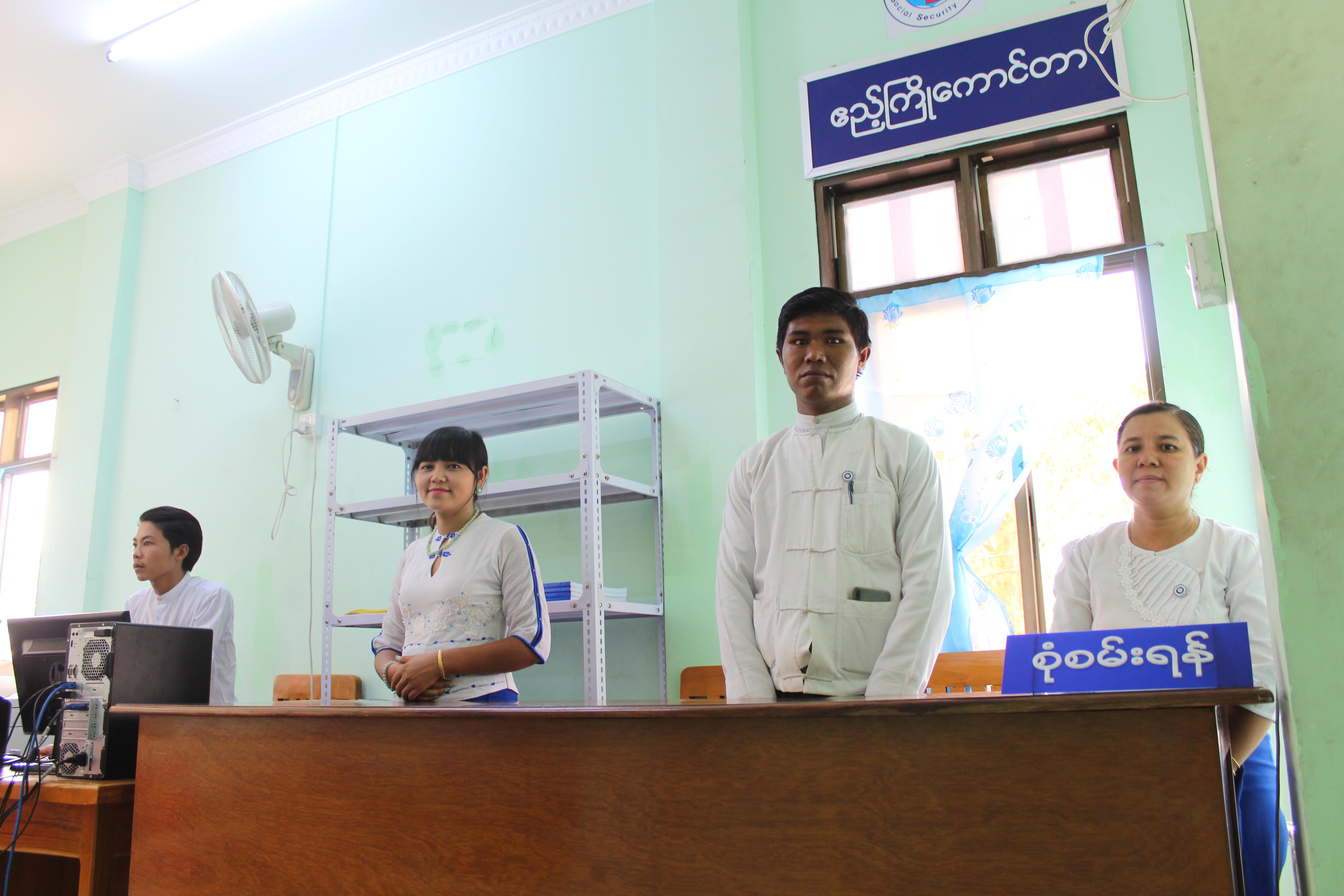 ILO in Myanmar (ILO in Myanmar)