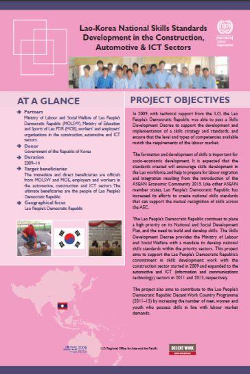 National ict policy-2009 of bangladesh pdf printer