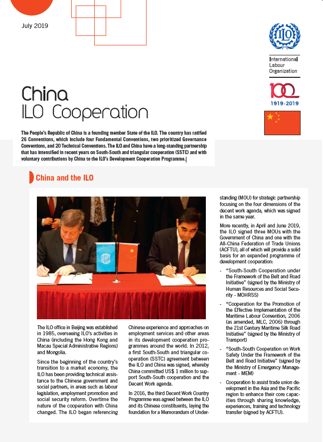 ILO in China and Mongolia (ILO in China and Mongolia)