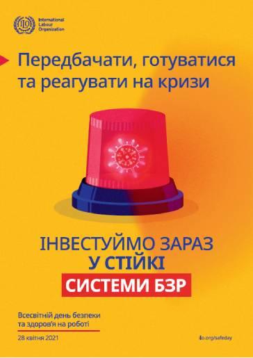 https://www.ilo.org/wcmsp5/groups/public/---europe/---ro-geneva/---sro-budapest/documents/image/wcms_771473.jpg